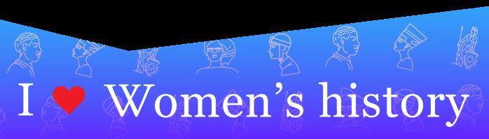 I_Heart_Women's_History_profile_frame
